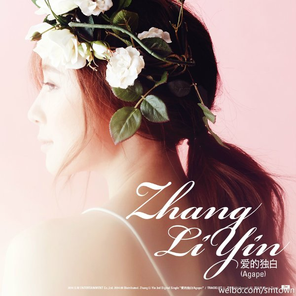 Single Agape by Zhang Li Yin