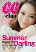 Summer Darling by chay