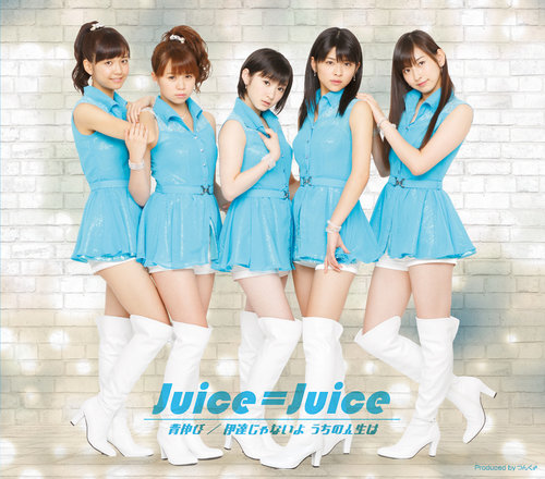 Single Senobi/Date Janai yo Uchi no Jinsei wa by Juice=Juice