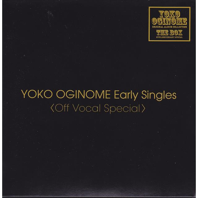 Album Early Singles ~Off Vocal Special~ by Yoko Oginome
