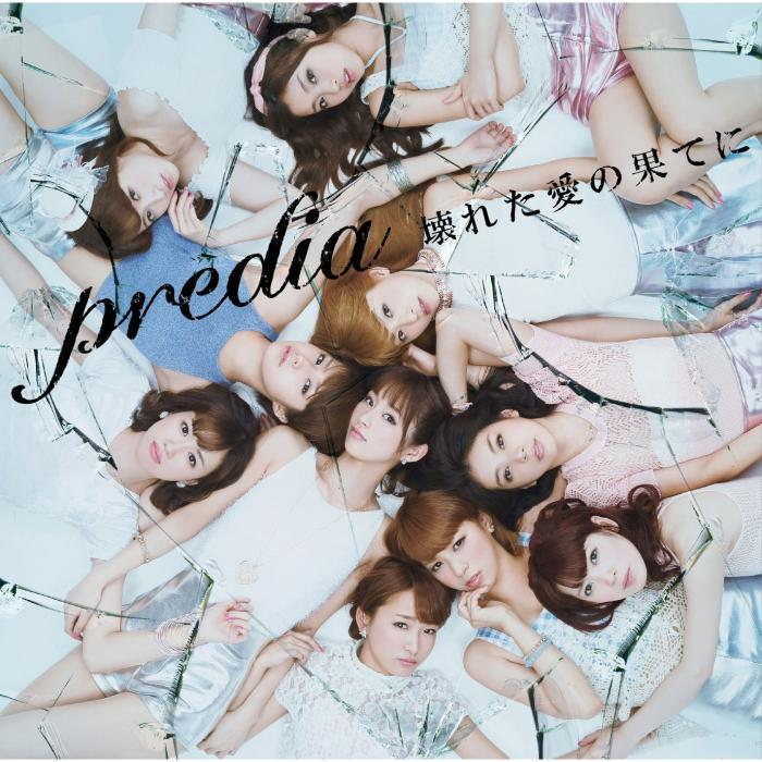 Single Kowareta Ai No Hate Ni by predia