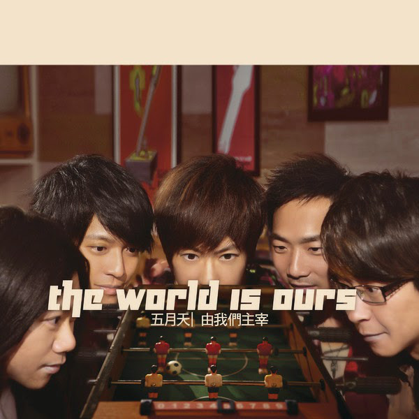 The World Is Ours (由我們主宰) by Mayday
