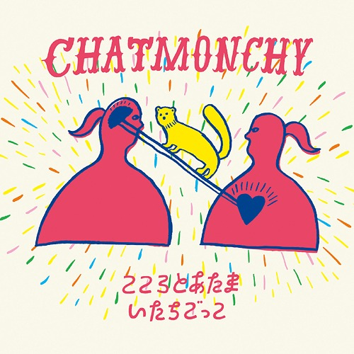 Single Kokoro no Atama/Itachigokko by Chatmonchy