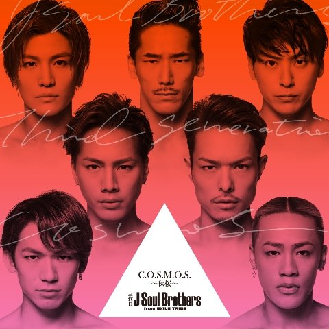Single C.O.S.M.O.S. ~Akizakura~ (秋桜) by Sandaime J Soul Brothers