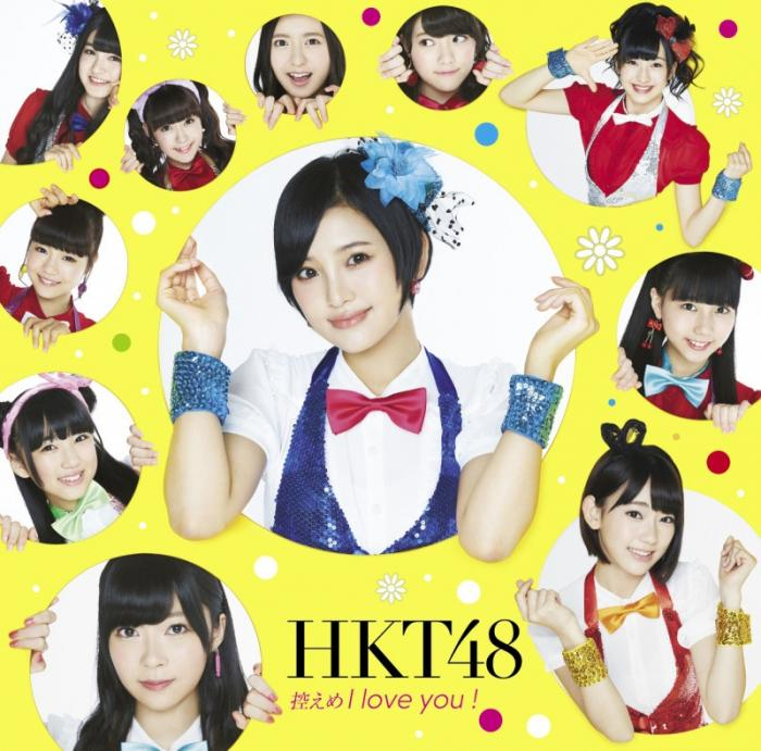 Single Hikaeme I love you! (控えめ I love you!) by HKT48
