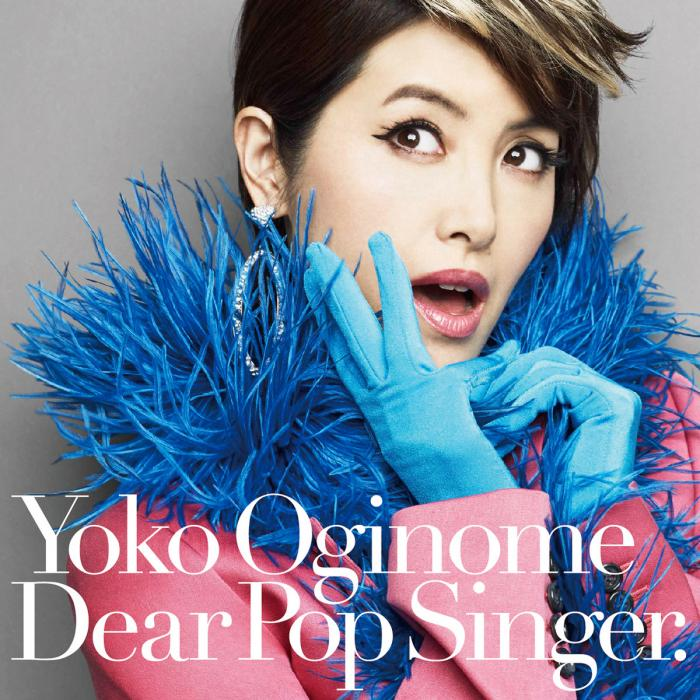 Album Dear Pop Singer. by Yoko Oginome