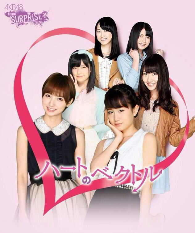 Single Heart no Vector by AKB48