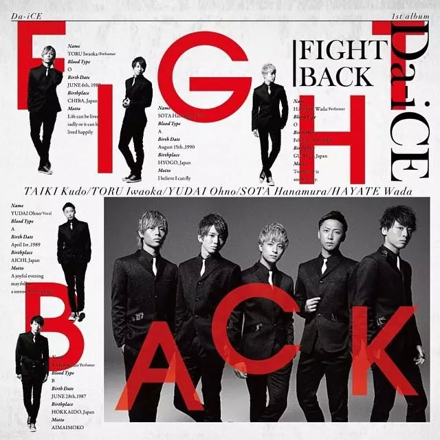 Album FIGHT BACK by Da-iCE