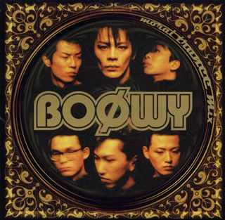 Album MORAL-TRANCE MIX by BOOWY