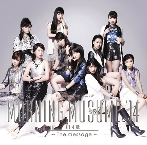 Album 14 Shou~The message~ by Morning Musume