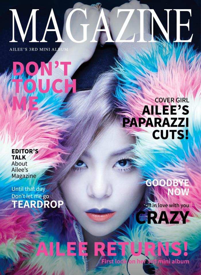 Mini album Magazine by Ailee