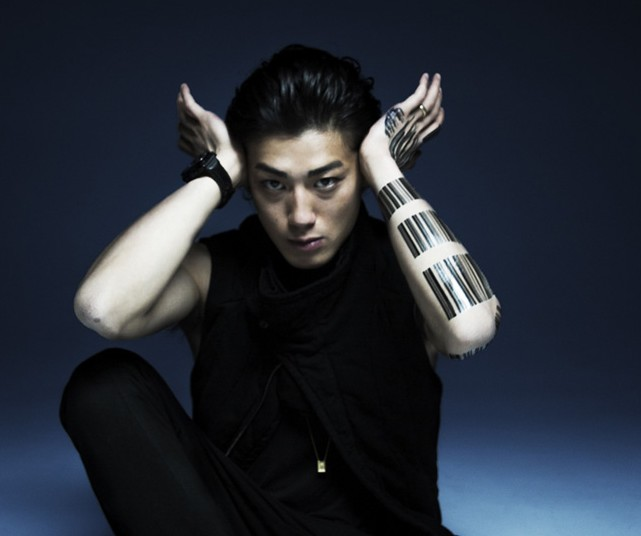 Mini album Mi Amor by Jin Akanishi
