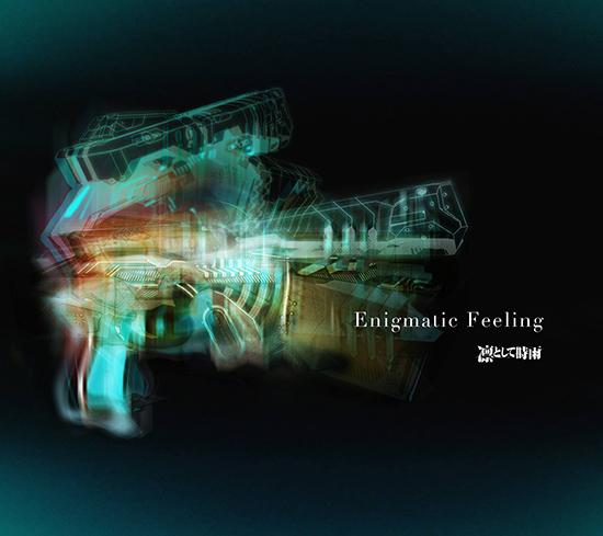Enigmatic Feeling by Ling tosite sigure