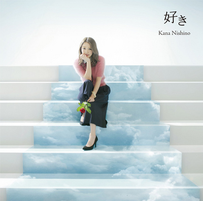 Single Suki (好き, Love) by Kana Nishino