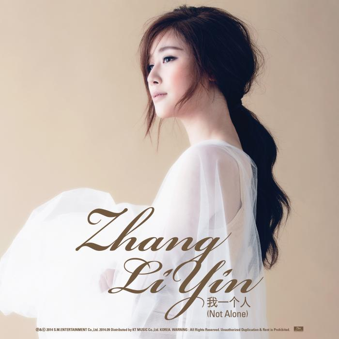 Single Not Alone by Zhang Li Yin