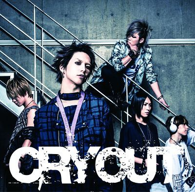 Single CRY OUT by SuG