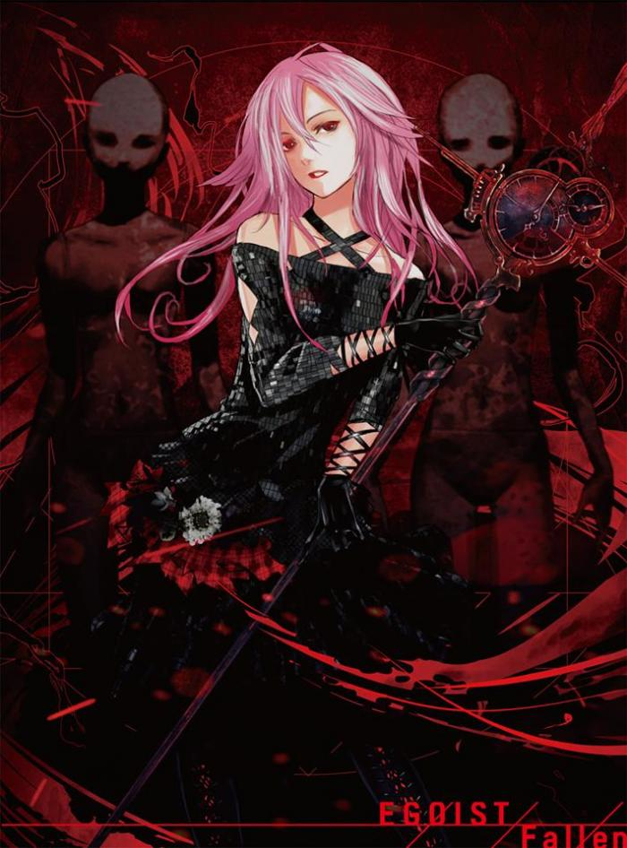 Single Fallen by EGOIST