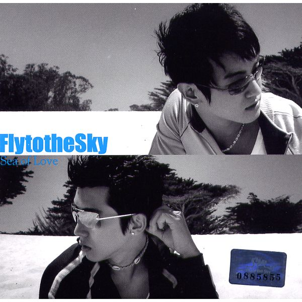 Album Sea Of Love by Fly to the Sky