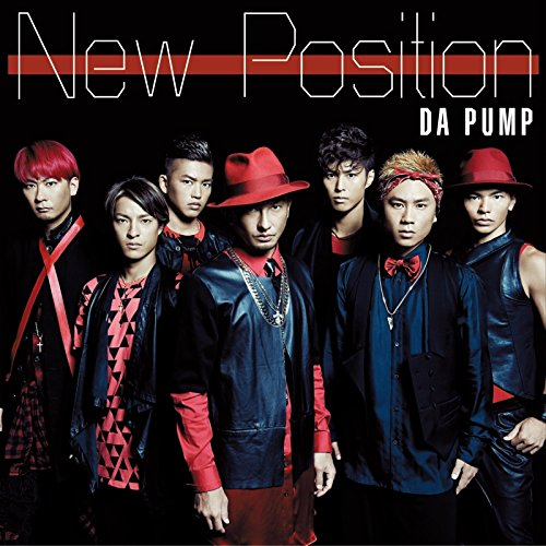 Single New Position by DA PUMP