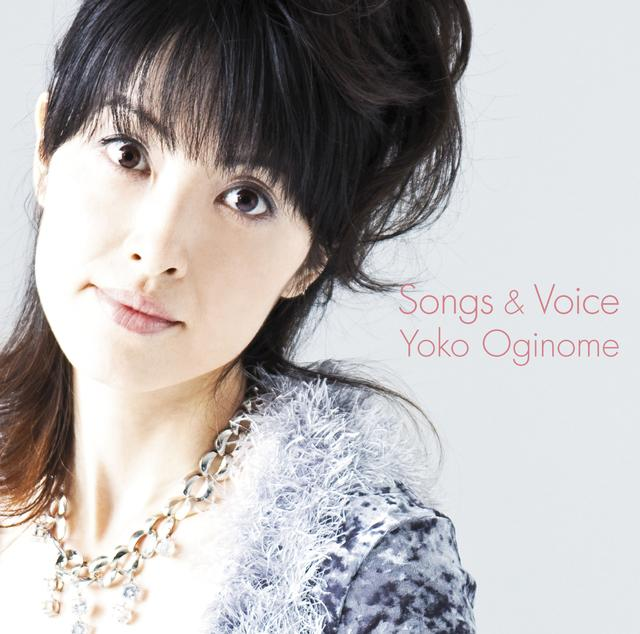 Album Songs & Voice by Yoko Oginome