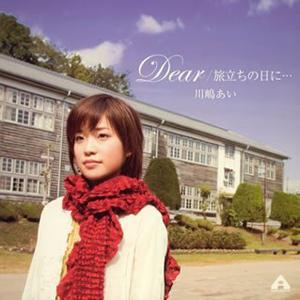 Single Dear / Tabidachi no Hi ni... by Ai Kawashima