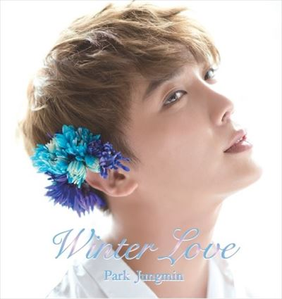 Mini album Winter Love by Park Jung Min
