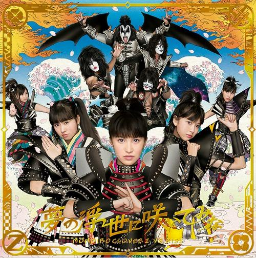 Single Yume no Ukiyo ni Saitemina × KISS by Momoiro Clover Z