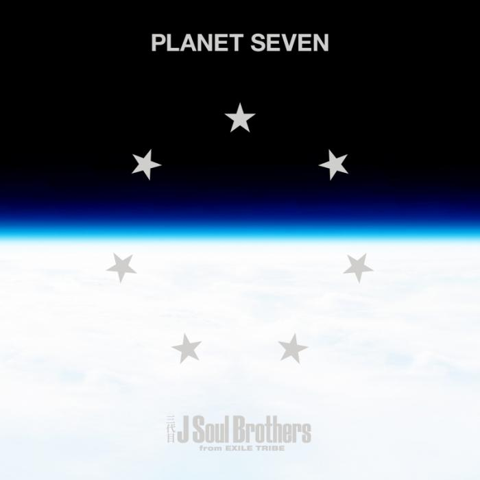 Album PLANET SEVEN by Sandaime J SOUL BROTHERS from EXILE TRIBE