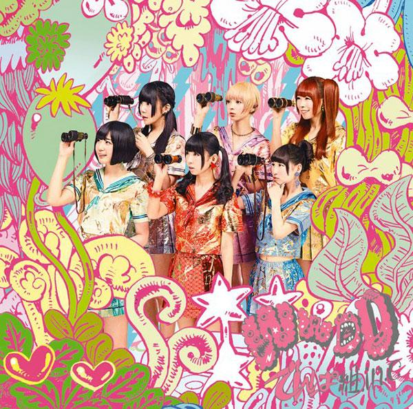 Album WWDD by Dempagumi.inc