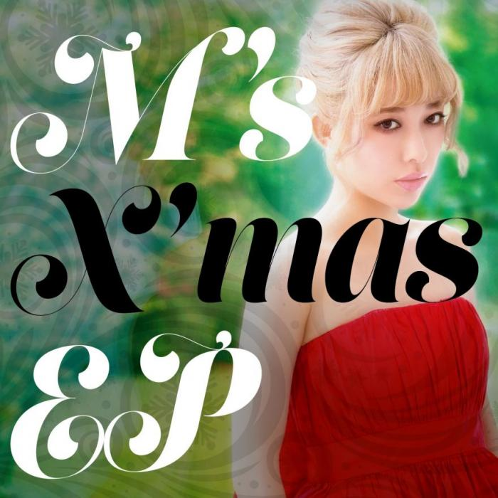 Mini album M's X'mas EP by Miliyah Kato