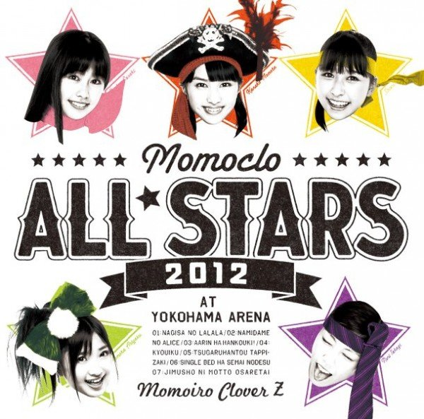Album Momoclo★All Stars 2012 by Momoiro Clover Z