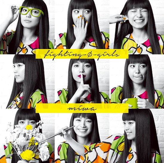 Single fighting-Ø-girls by miwa