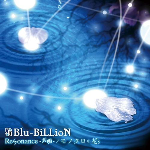Single Resonance-共鳴- / Monokuro no hana (モノクロの花) by Blu-BiLLioN