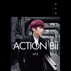 Action Go! by Bii