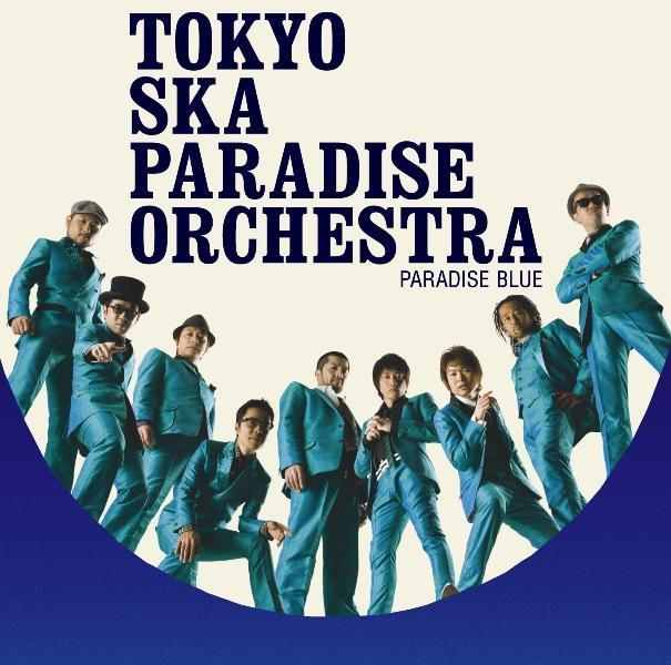 Album PARADISE BLUE by Tokyo Ska Paradise Orchestra