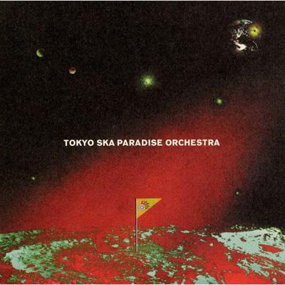 Single Senjou ni Sasageru Melody (戦場に捧げるメロディー) by Tokyo Ska Paradise Orchestra