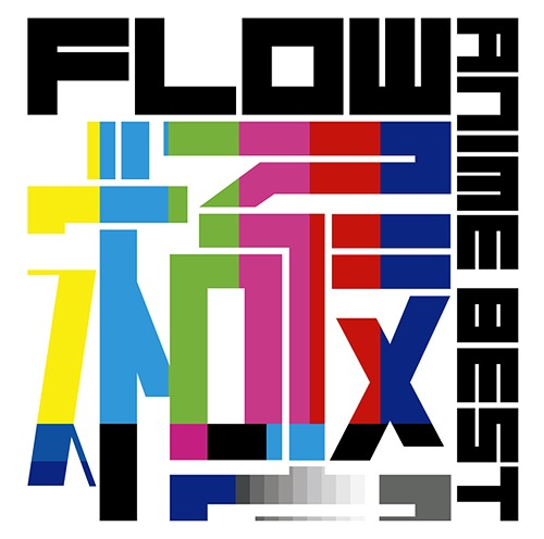 Album FLOW ANIME BEST KIWAMI[極] by FLOW