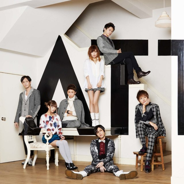 Single I'll be there by AAA