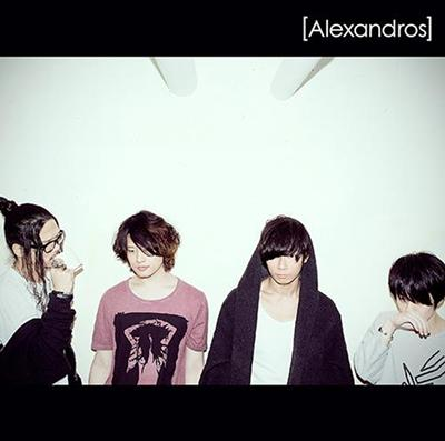 Single Wataridori / Dracula La by [ALEXANDROS]