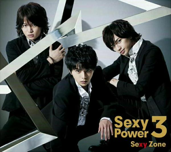 Album Sexy Power3 by Sexy Zone