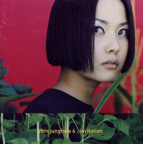 POISON by Uhm Jung Hwa