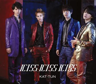 Single KISS KISS KISS by KAT-TUN