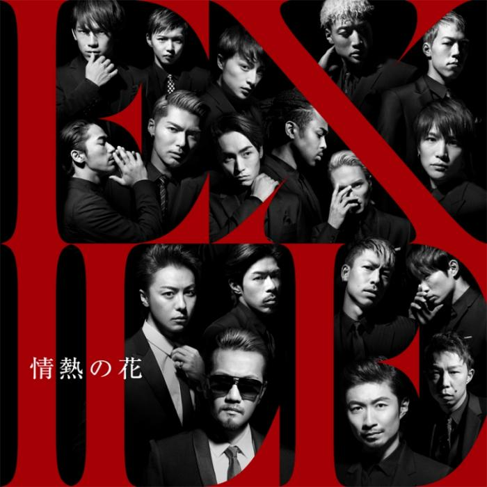 Single Jounetsu no Hana by EXILE