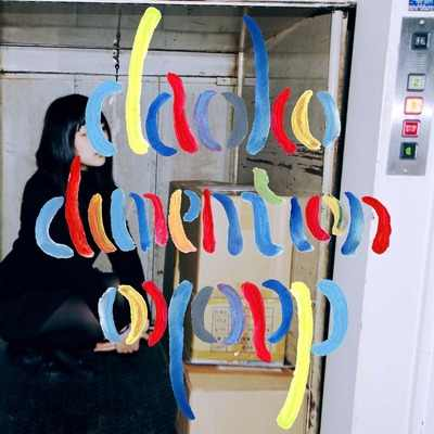 Album dimension by DAOKO