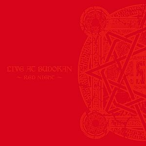 Album Live at Budokan ~Red Night~ by BABYMETAL