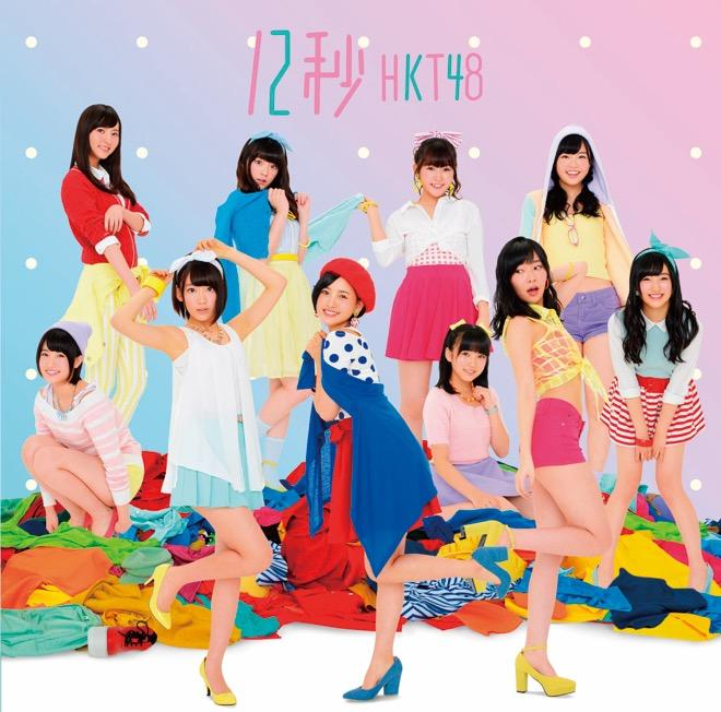 Single 12 Byou by HKT48