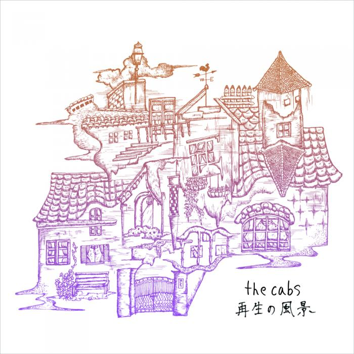 Album Saisei no fūkei 「再生の風景」 by the cabs