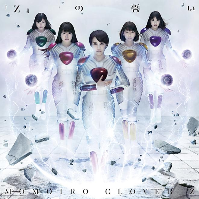 Z no Chikai by Momoiro Clover Z