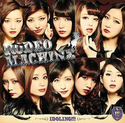 Album Rodeo Machine by Idoling!!!