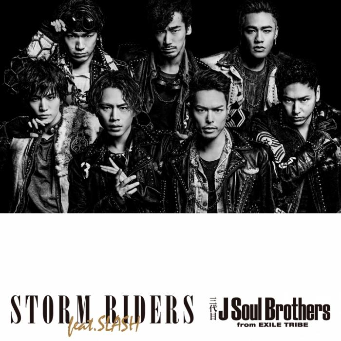 Single STORM RIDERS feat.SLASH by Sandaime J SOUL BROTHERS from EXILE TRIBE